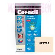 """Затирка """"CERESIT"""" СЕ 33 натура 2 кг"""