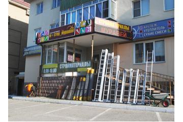 Торговый дом «Мастер Муравей» осуществляет оптово-розничную торговлю строительными и отделочными материалами в Ставрополе.